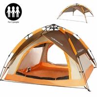 ZOMAKE Dome Tent